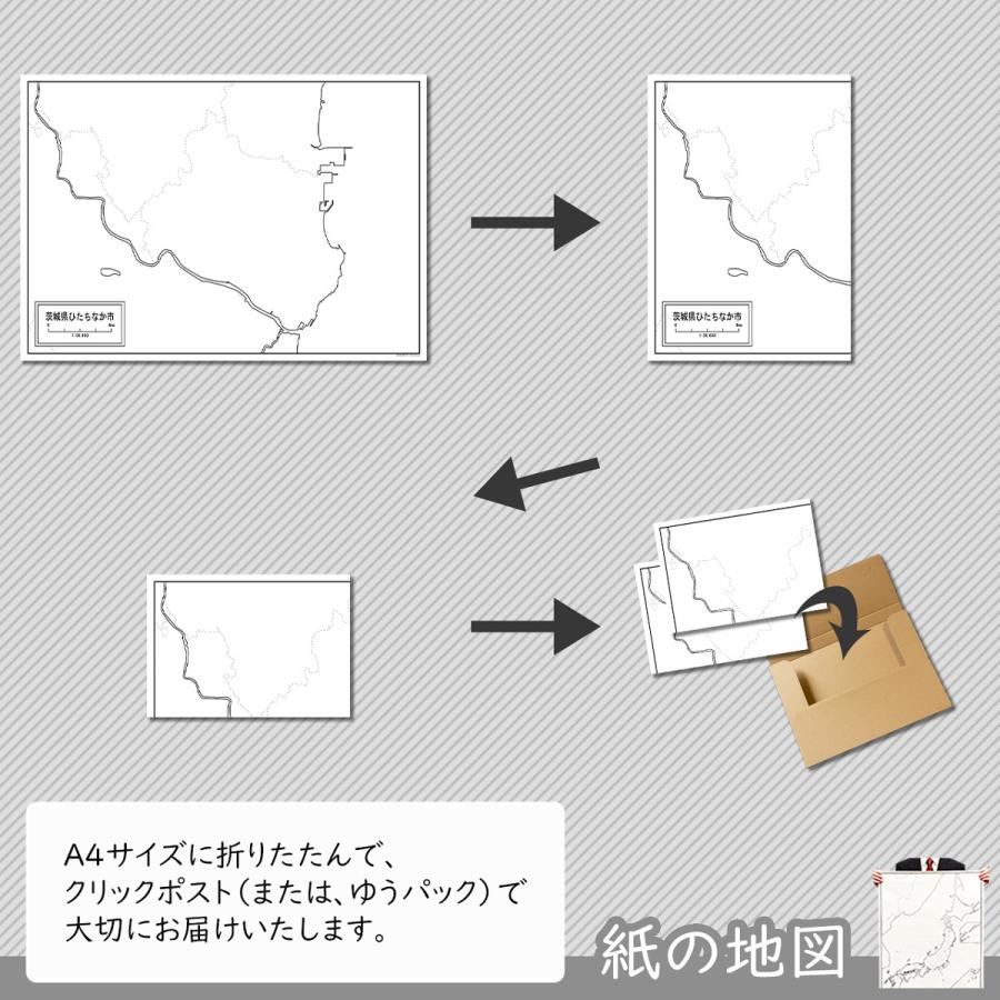 茨城県ひたちなか市の紙の白地図 A1サイズ2枚セット freemap 05