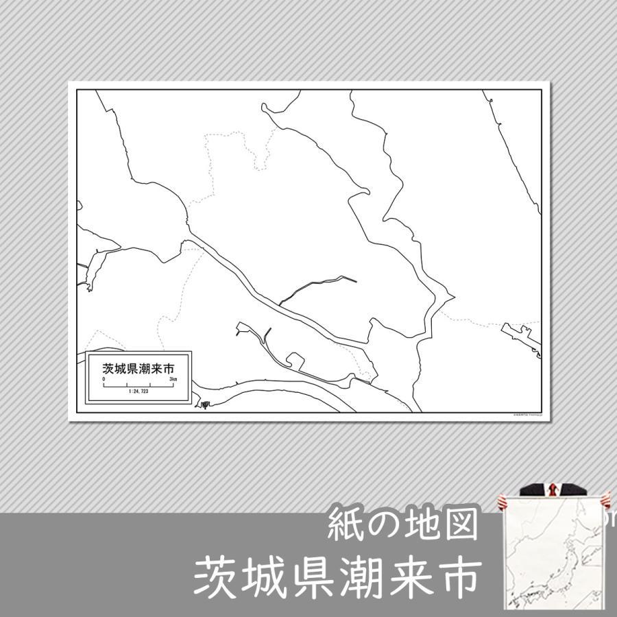 茨城県潮来市の紙の白地図 A1サイズ2枚セット|freemap