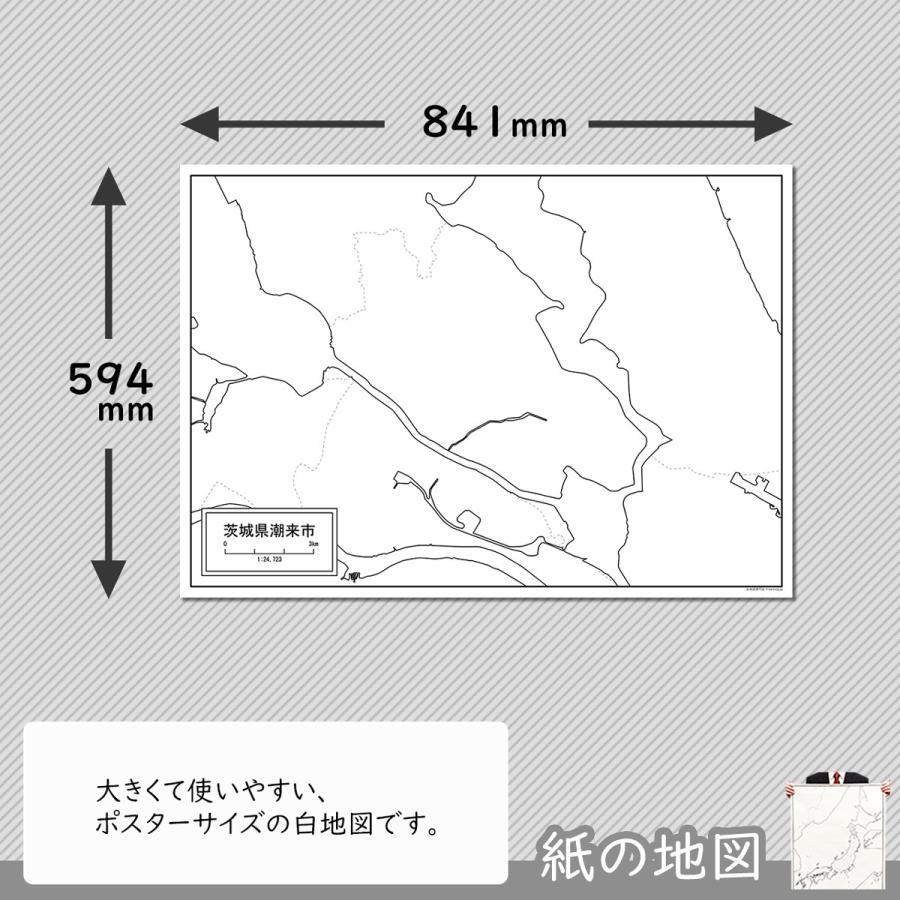 茨城県潮来市の紙の白地図 A1サイズ2枚セット|freemap|02