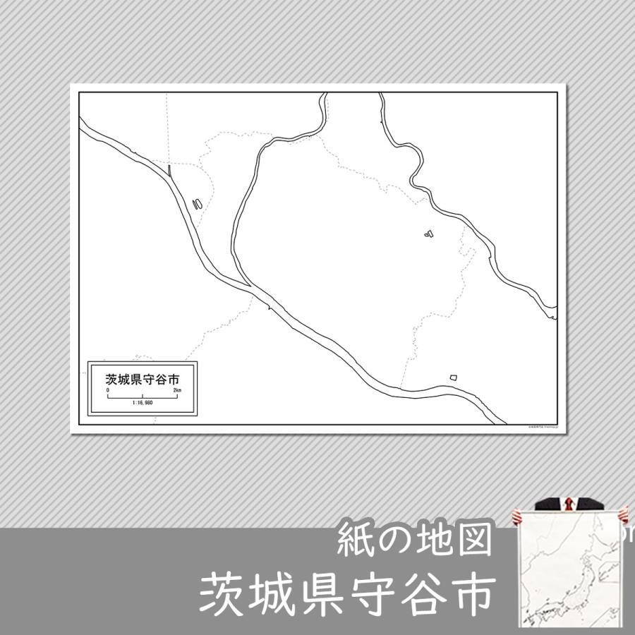 茨城県守谷市の紙の白地図 A1サイズ2枚セット freemap
