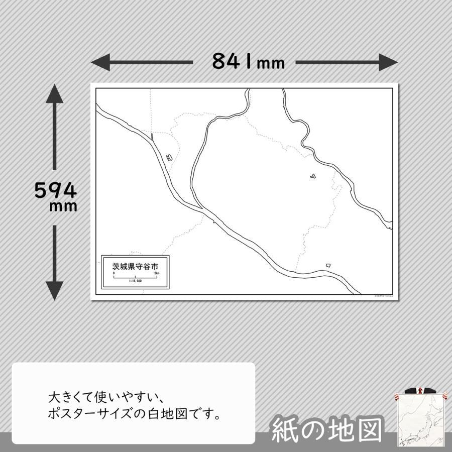 茨城県守谷市の紙の白地図 A1サイズ2枚セット freemap 02