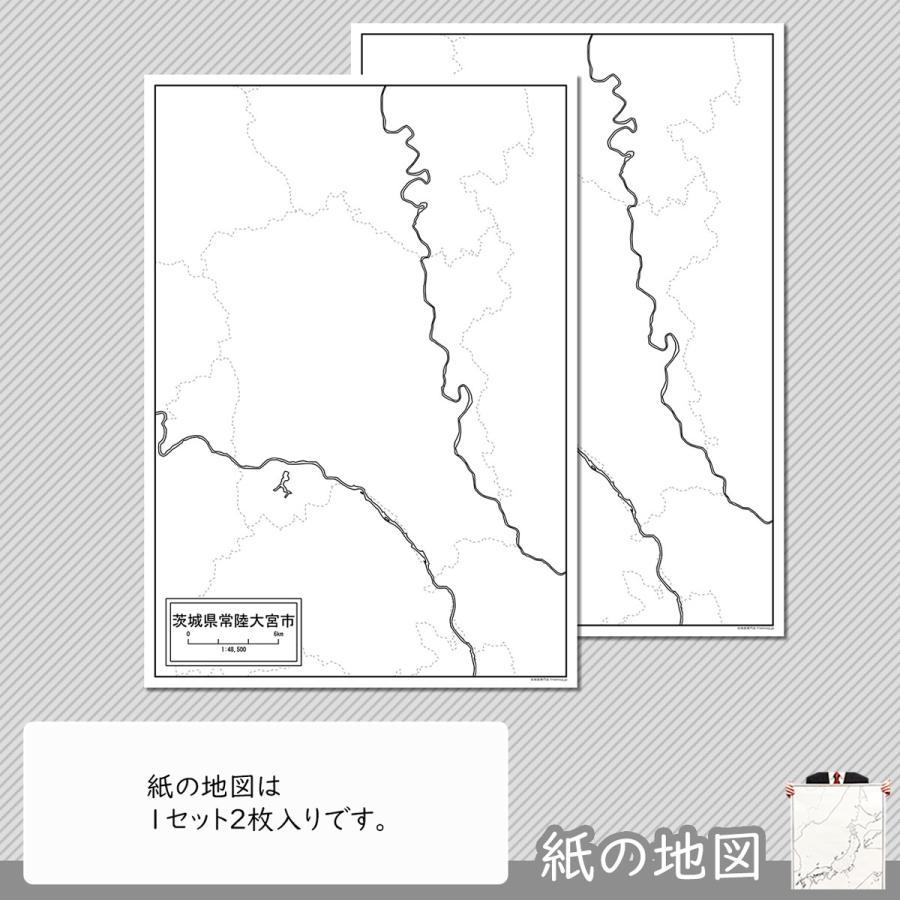 茨城県常陸大宮市の紙の白地図 A1サイズ2枚セット freemap 04