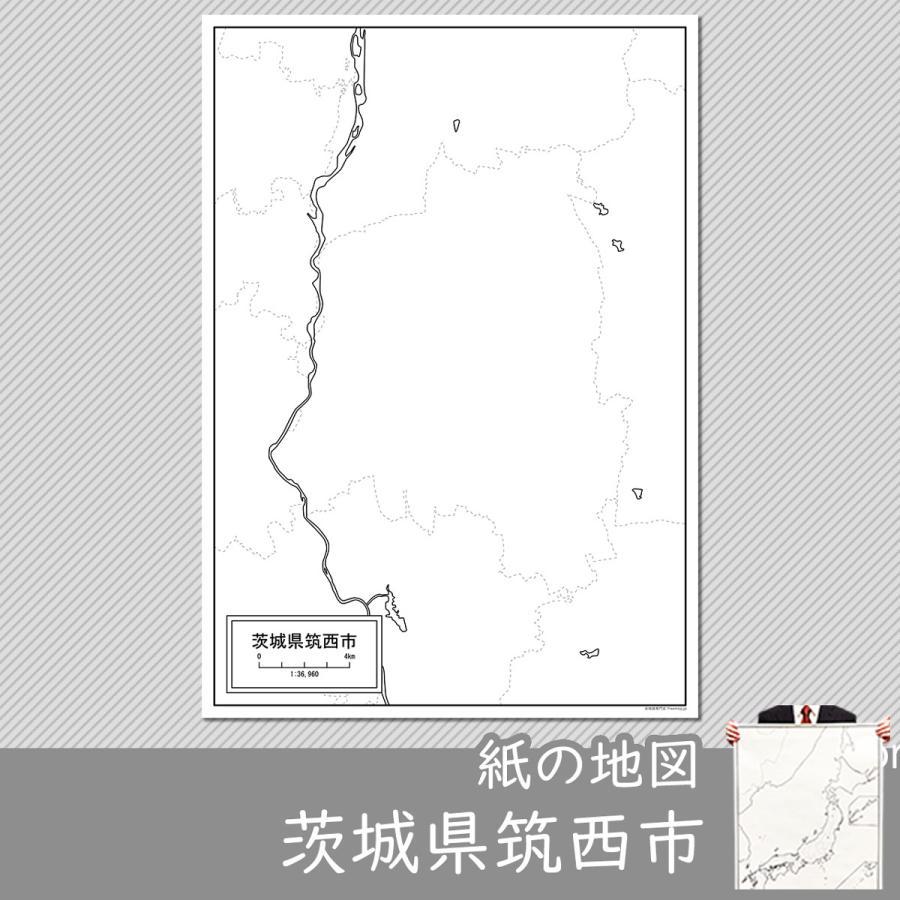 茨城県筑西市の紙の白地図 A1サイズ2枚セット freemap