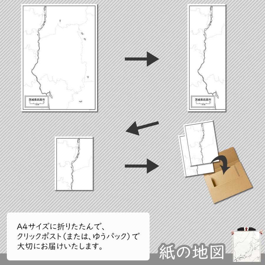 茨城県筑西市の紙の白地図 A1サイズ2枚セット freemap 05