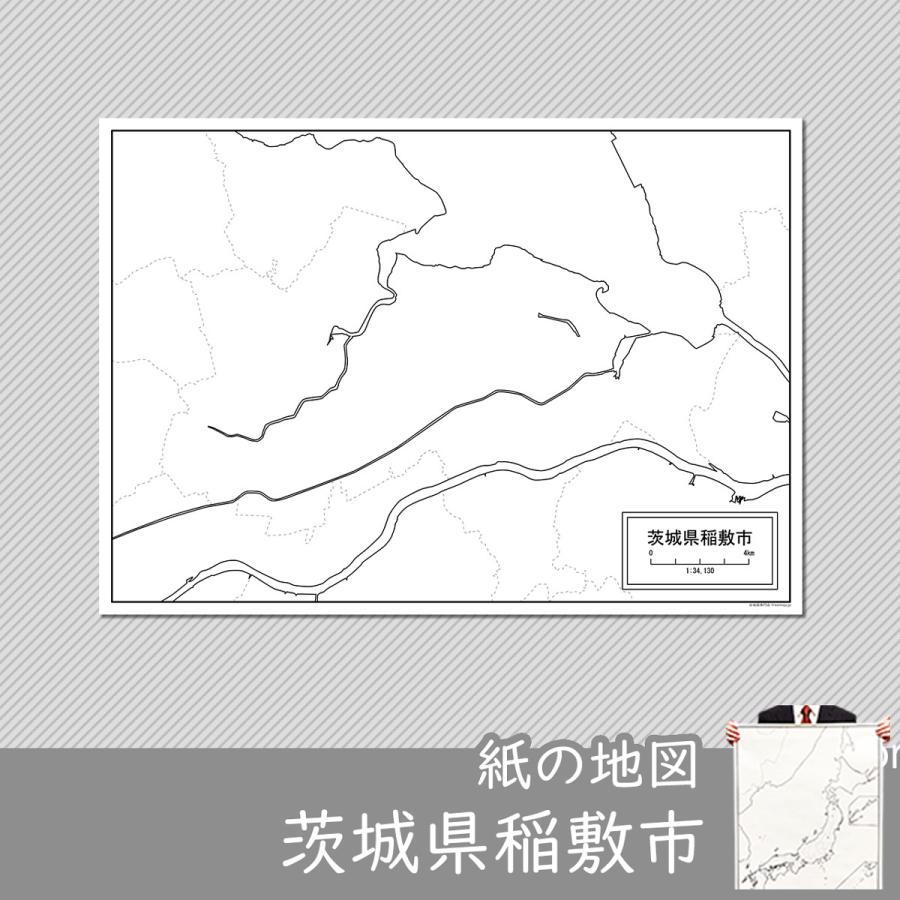 茨城県稲敷市の紙の白地図 A1サイズ2枚セット freemap