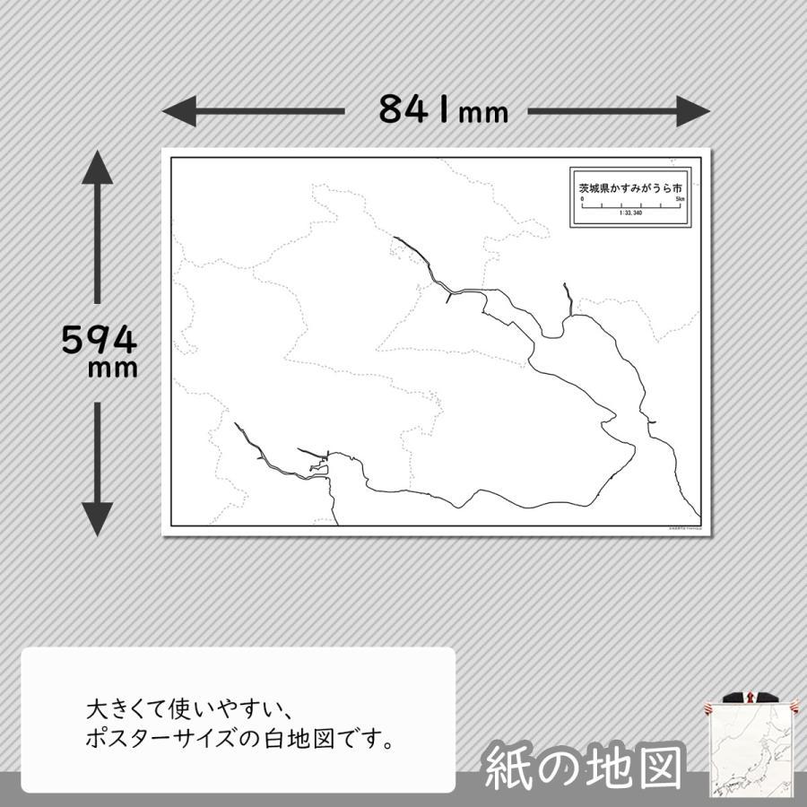茨城県かすみがうら市の紙の白地図 A1サイズ2枚セット|freemap|02
