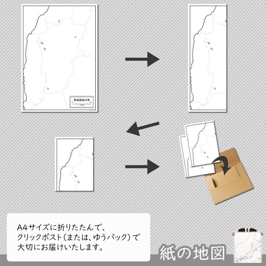 茨城県桜川市の紙の白地図 A1サイズ2枚セット freemap 05