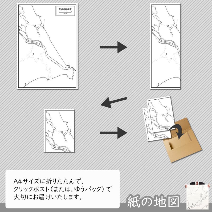 茨城県神栖市の紙の白地図 A1サイズ2枚セット freemap 05