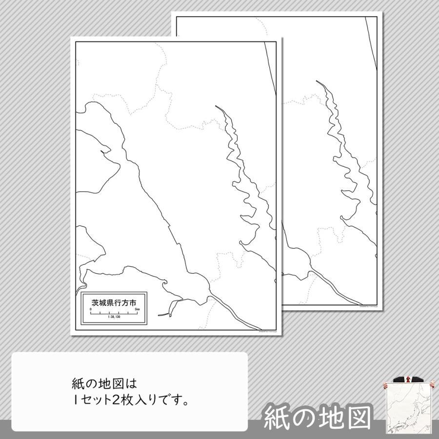 茨城県行方市の紙の白地図 A1サイズ2枚セット|freemap|04