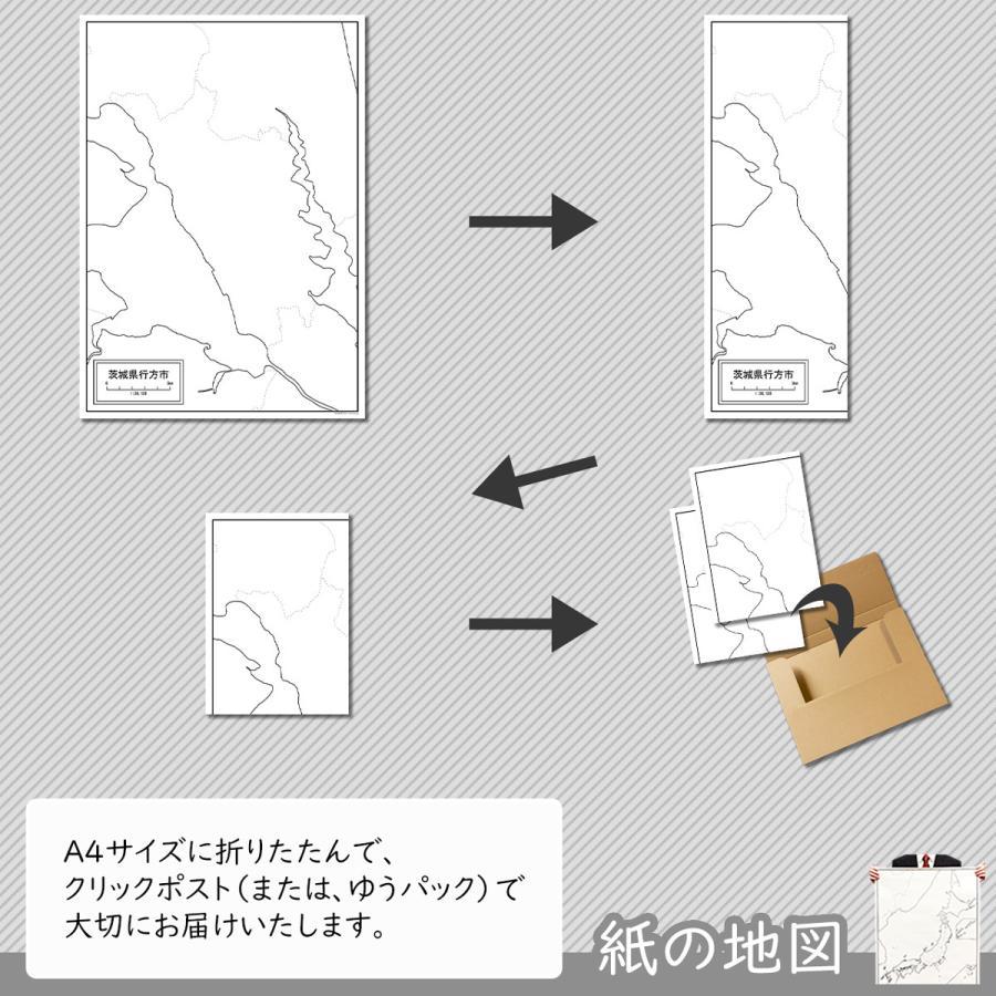 茨城県行方市の紙の白地図 A1サイズ2枚セット|freemap|05