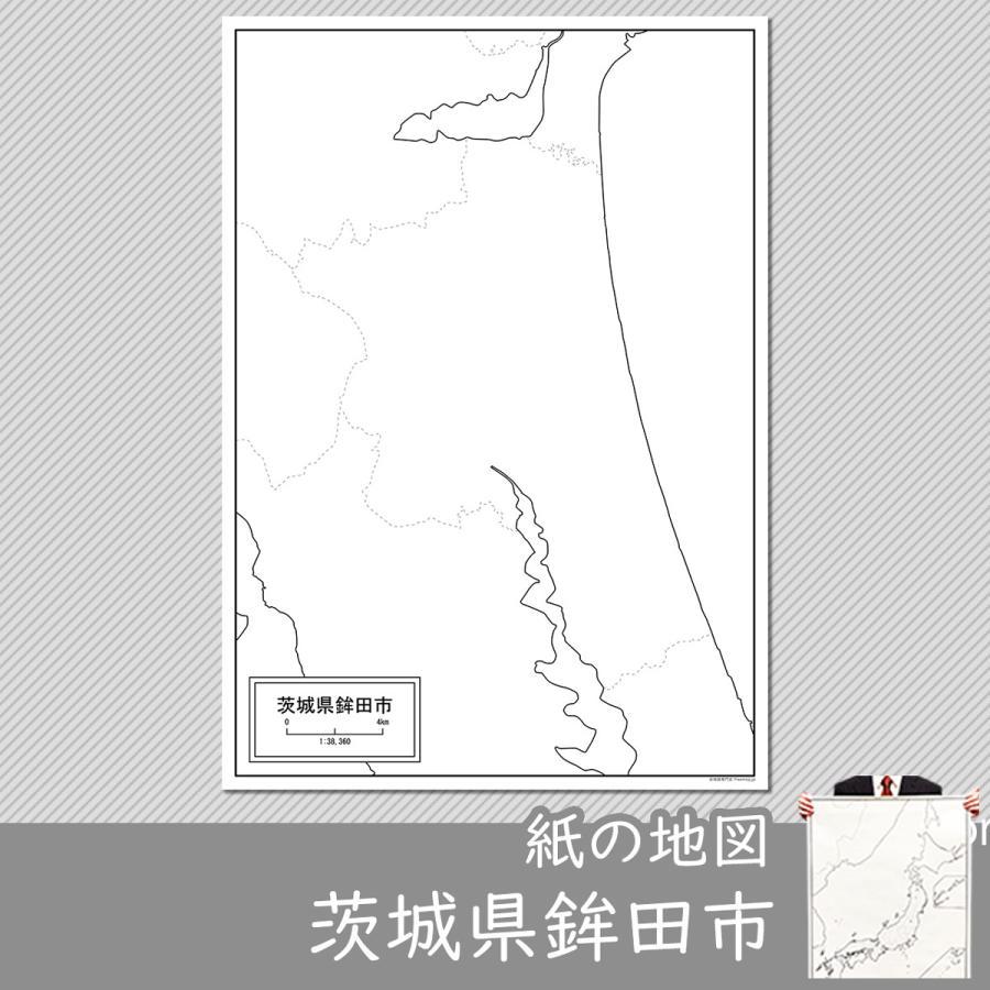茨城県鉾田市の紙の白地図 A1サイズ2枚セット|freemap