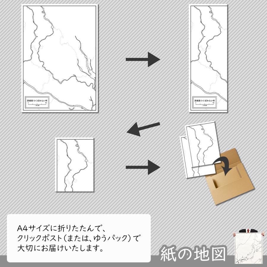 茨城県つくばみらい市の紙の白地図 A1サイズ2枚セット|freemap|05