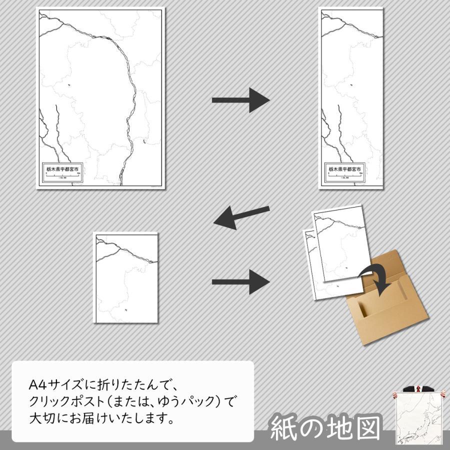 栃木県宇都宮市の紙の白地図 A1サイズ2枚セット freemap 05