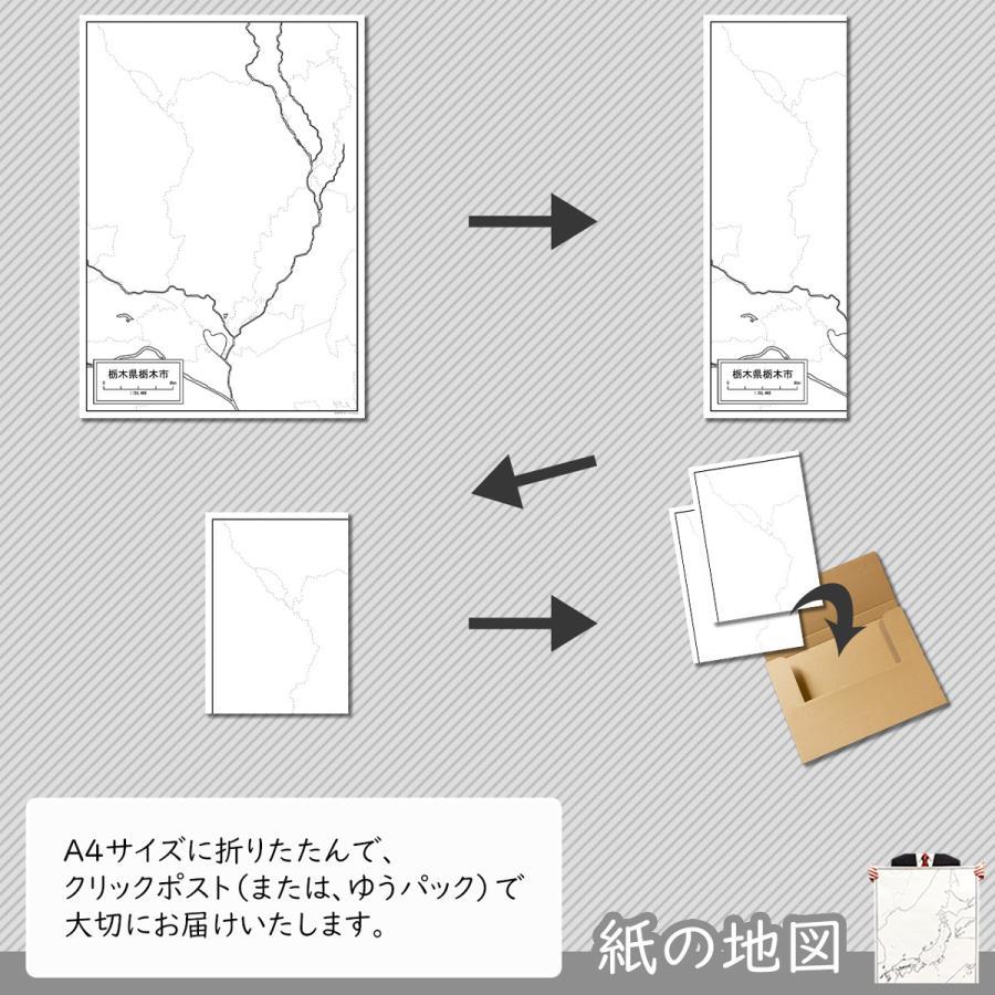 栃木県栃木市の紙の白地図 A1サイズ2枚セット freemap 05