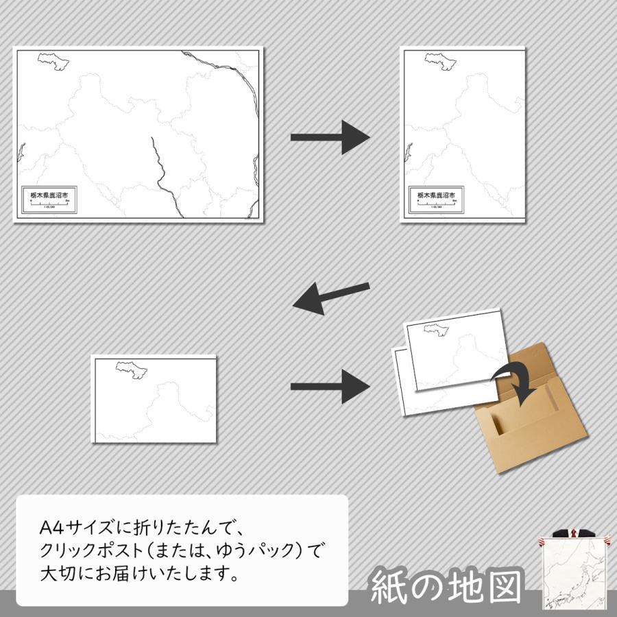 栃木県鹿沼市の紙の白地図 A1サイズ2枚セット|freemap|05