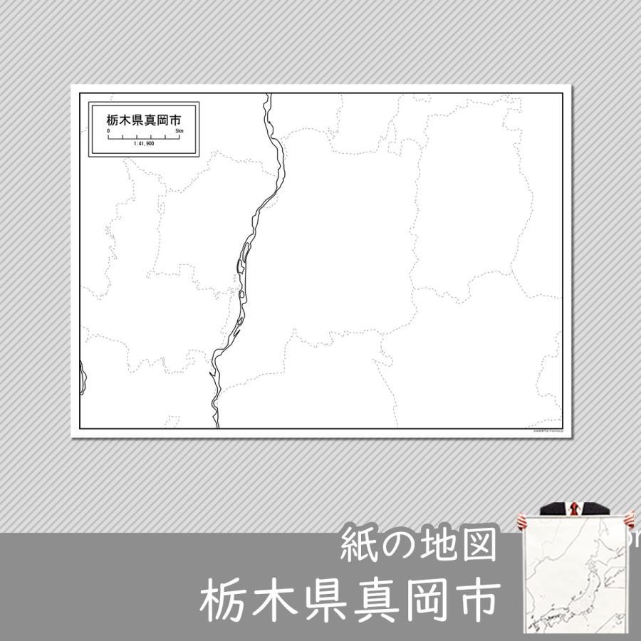 栃木県真岡市の紙の白地図 A1サイズ2枚セット|freemap