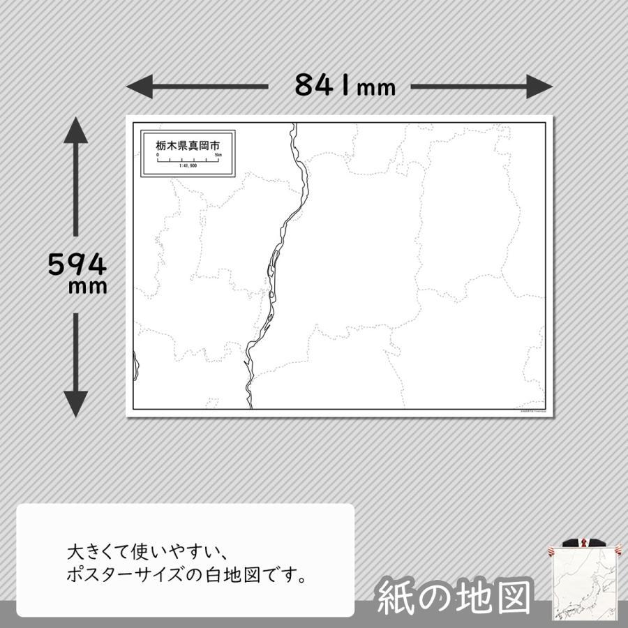 栃木県真岡市の紙の白地図 A1サイズ2枚セット|freemap|02
