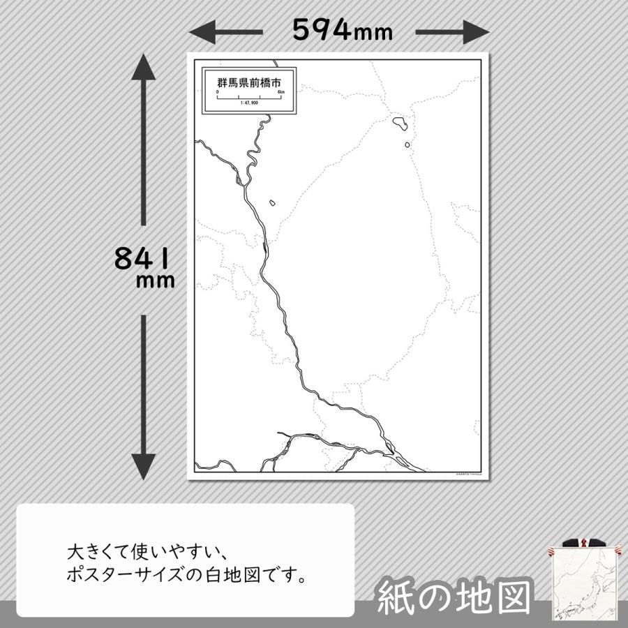 群馬県前橋市の紙の白地図 A1サイズ2枚セット freemap 02