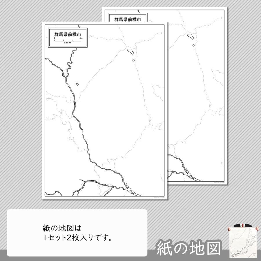 群馬県前橋市の紙の白地図 A1サイズ2枚セット freemap 04