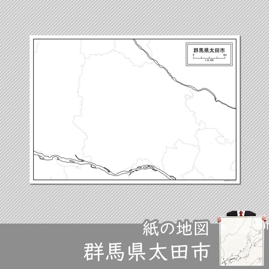群馬県太田市の紙の白地図 A1サイズ2枚セット|freemap