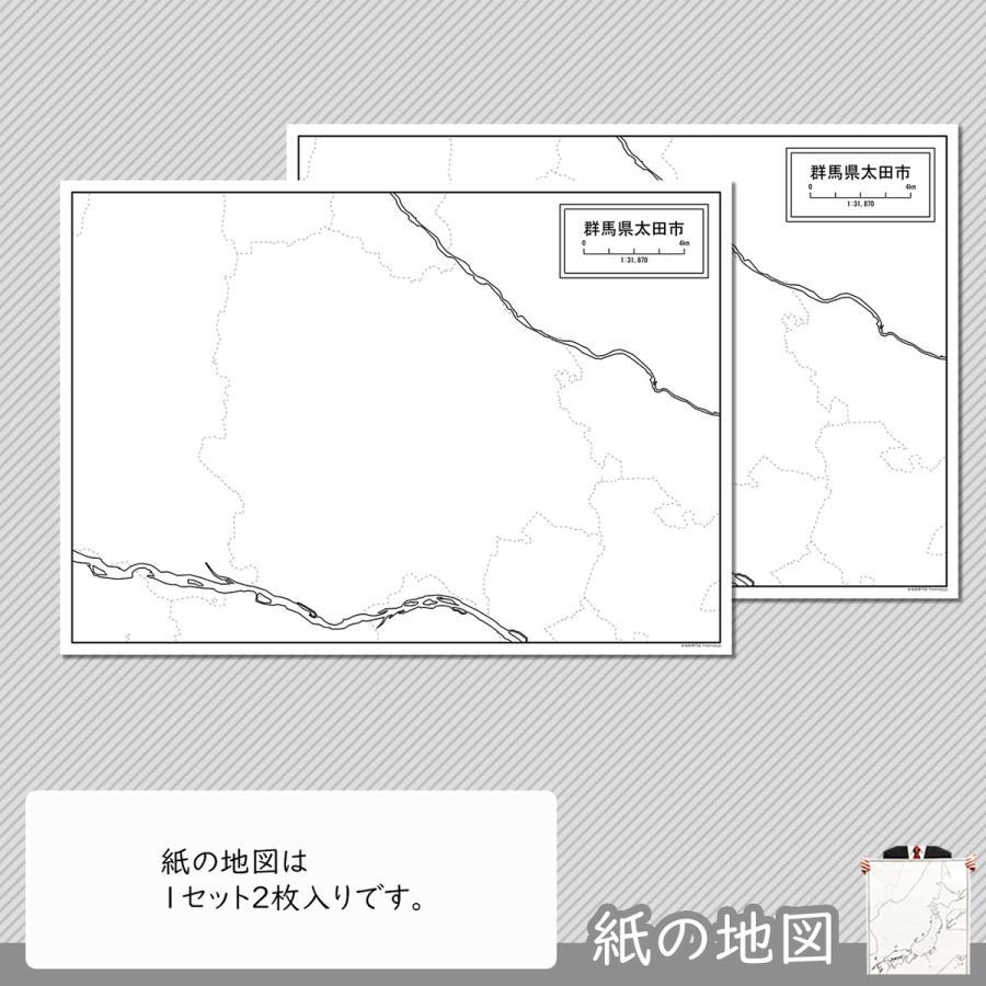 群馬県太田市の紙の白地図 A1サイズ2枚セット|freemap|04
