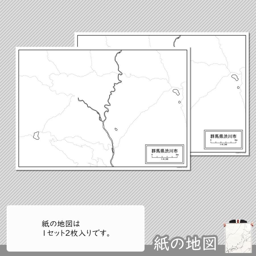 群馬県渋川市の紙の白地図 A1サイズ2枚セット freemap 04