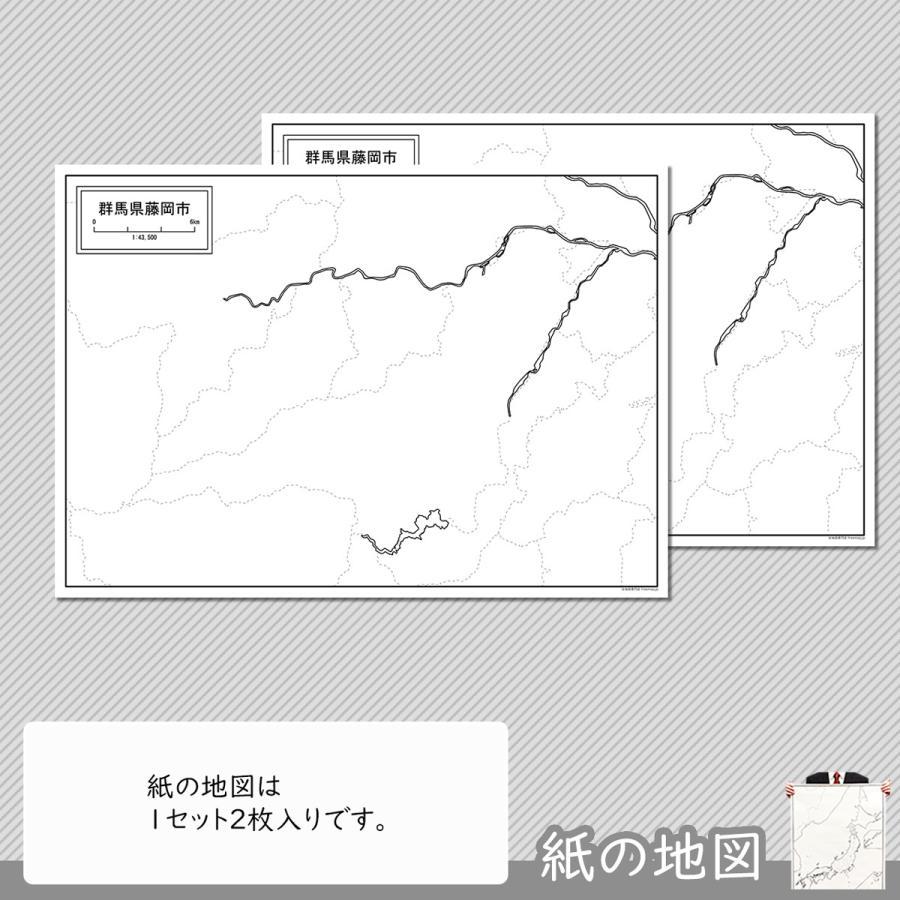 群馬県藤岡市の紙の白地図 A1サイズ2枚セット freemap 04