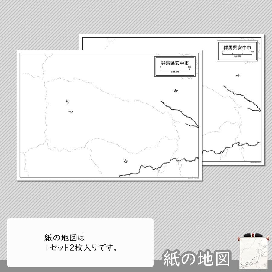 群馬県安中市の紙の白地図 A1サイズ2枚セット freemap 04