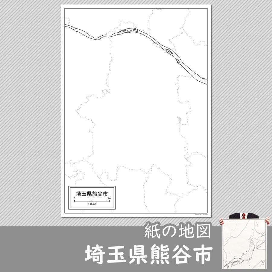 埼玉県熊谷市の紙の白地図 freemap