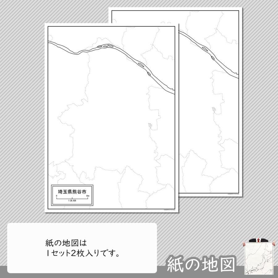 埼玉県熊谷市の紙の白地図 freemap 04