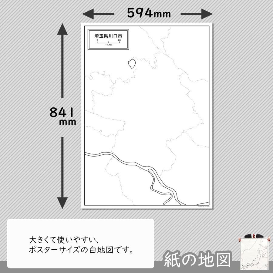 埼玉県川口市の紙の白地図|freemap|02