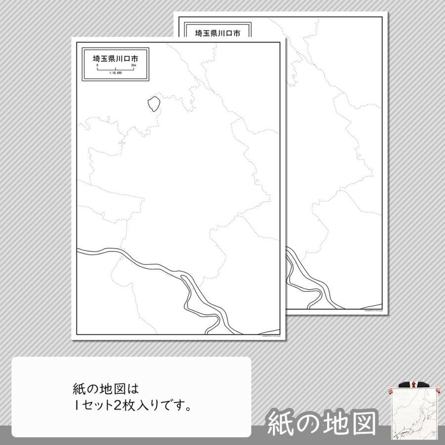 埼玉県川口市の紙の白地図|freemap|04
