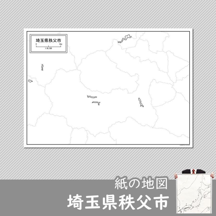 埼玉県秩父市の紙の白地図 freemap