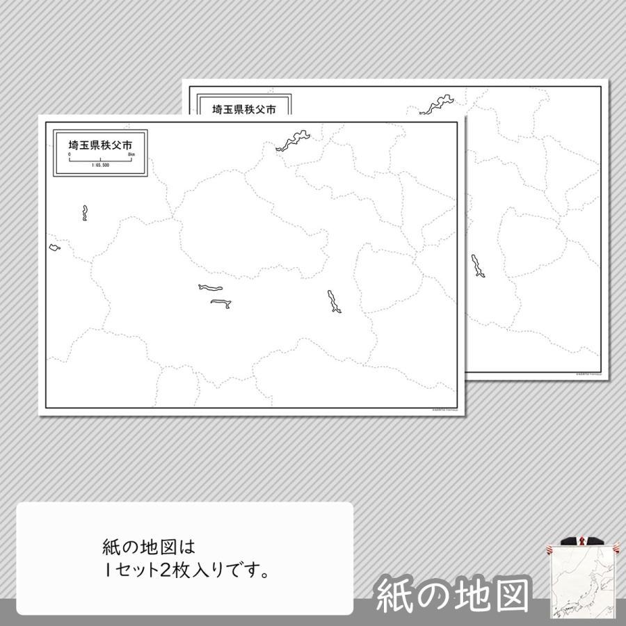 埼玉県秩父市の紙の白地図 freemap 04