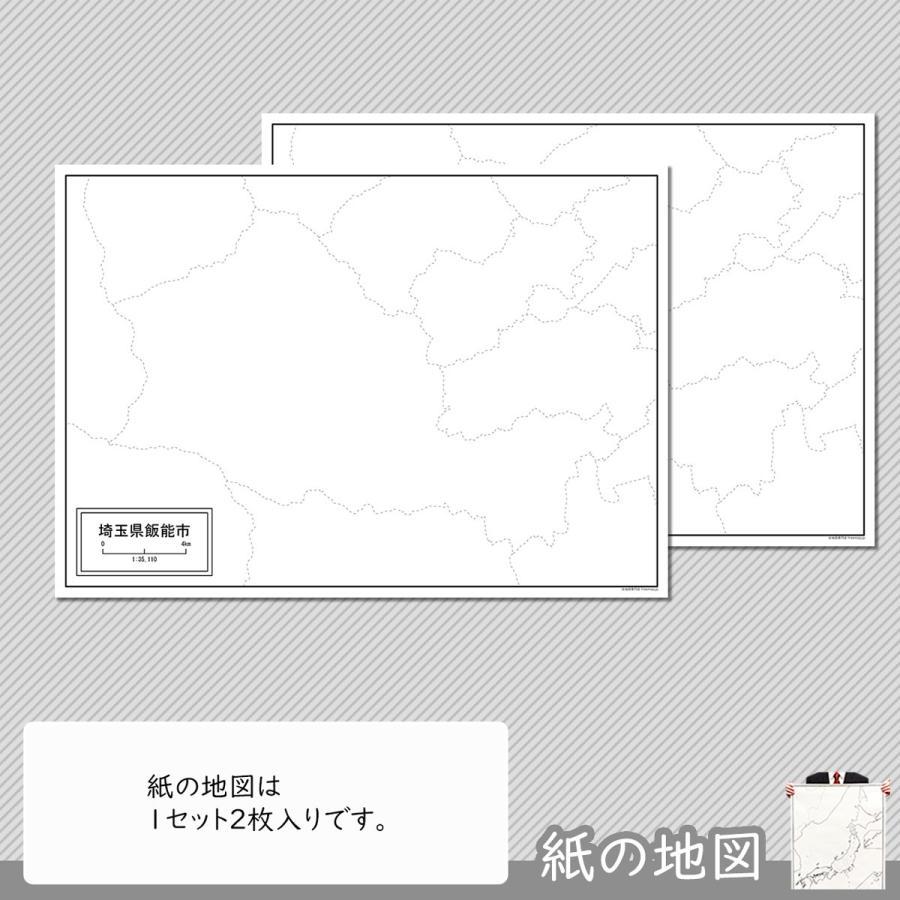 埼玉県飯能市の紙の白地図 freemap 04