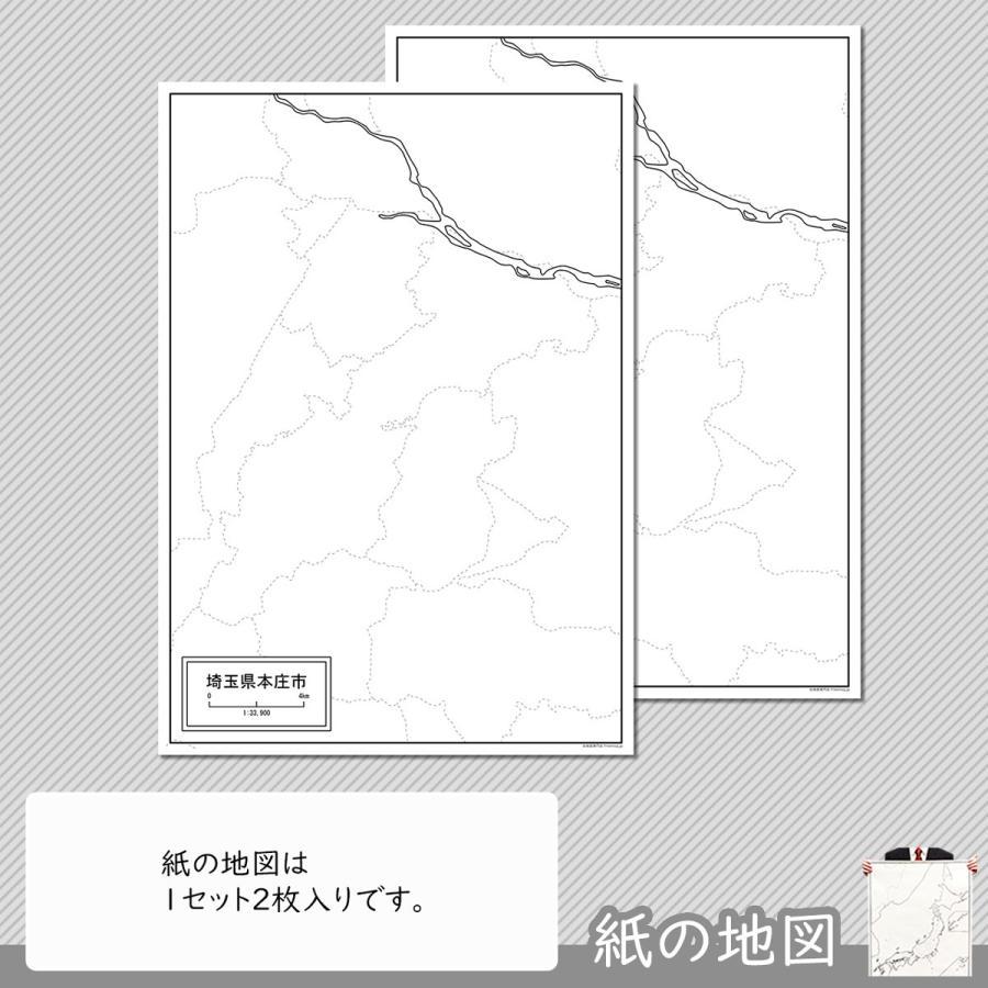 埼玉県本庄市の紙の白地図|freemap|04