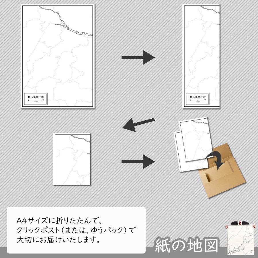 埼玉県本庄市の紙の白地図|freemap|05