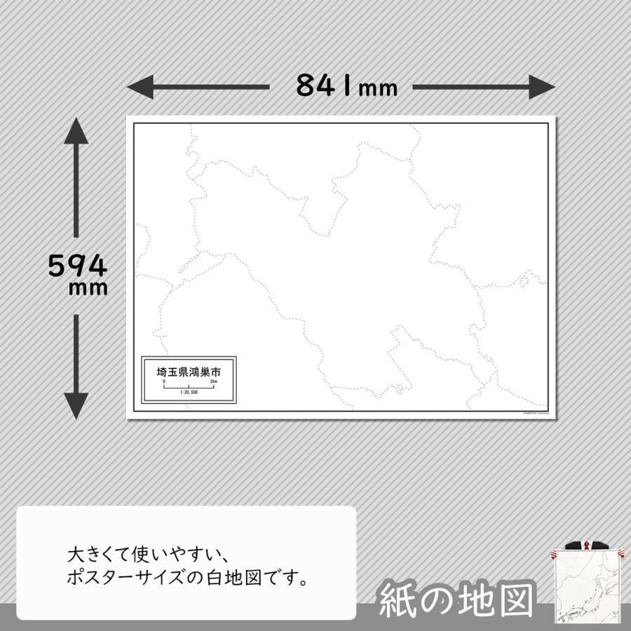 埼玉県鴻巣市の紙の白地図 freemap 02