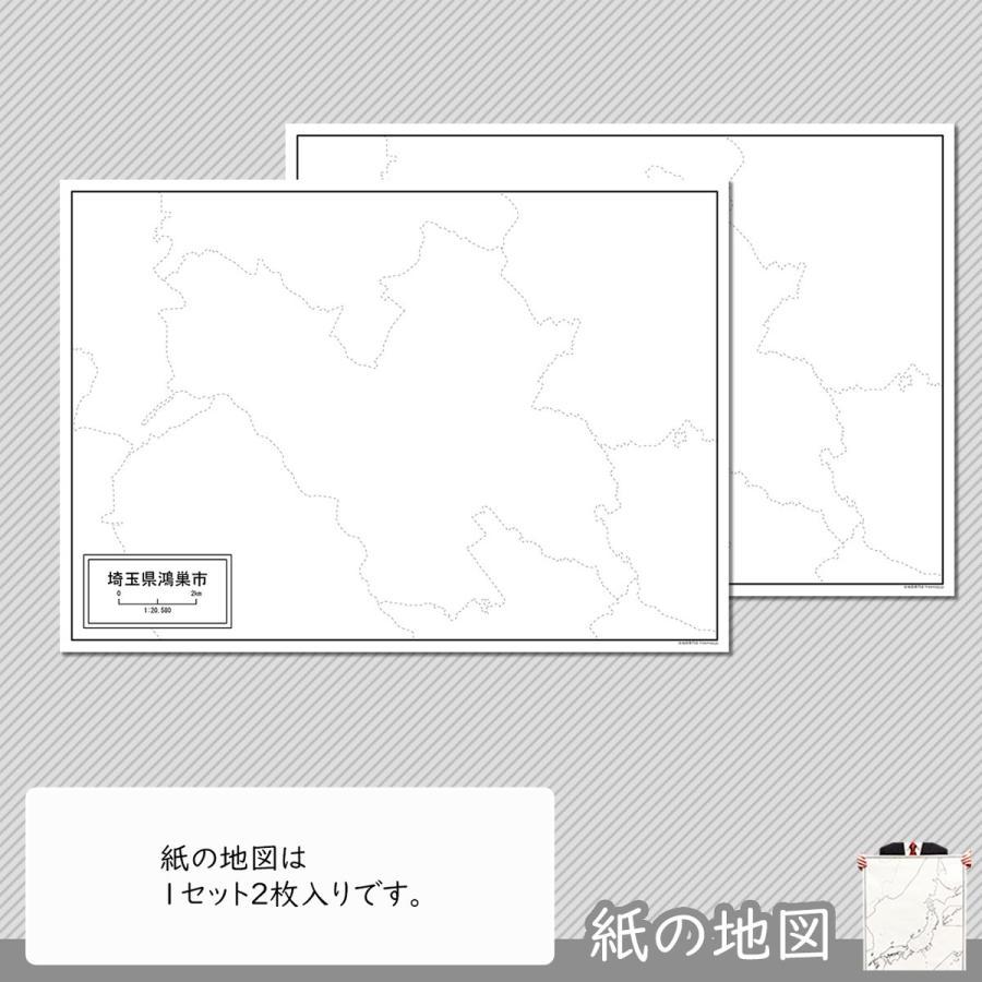 埼玉県鴻巣市の紙の白地図 freemap 04