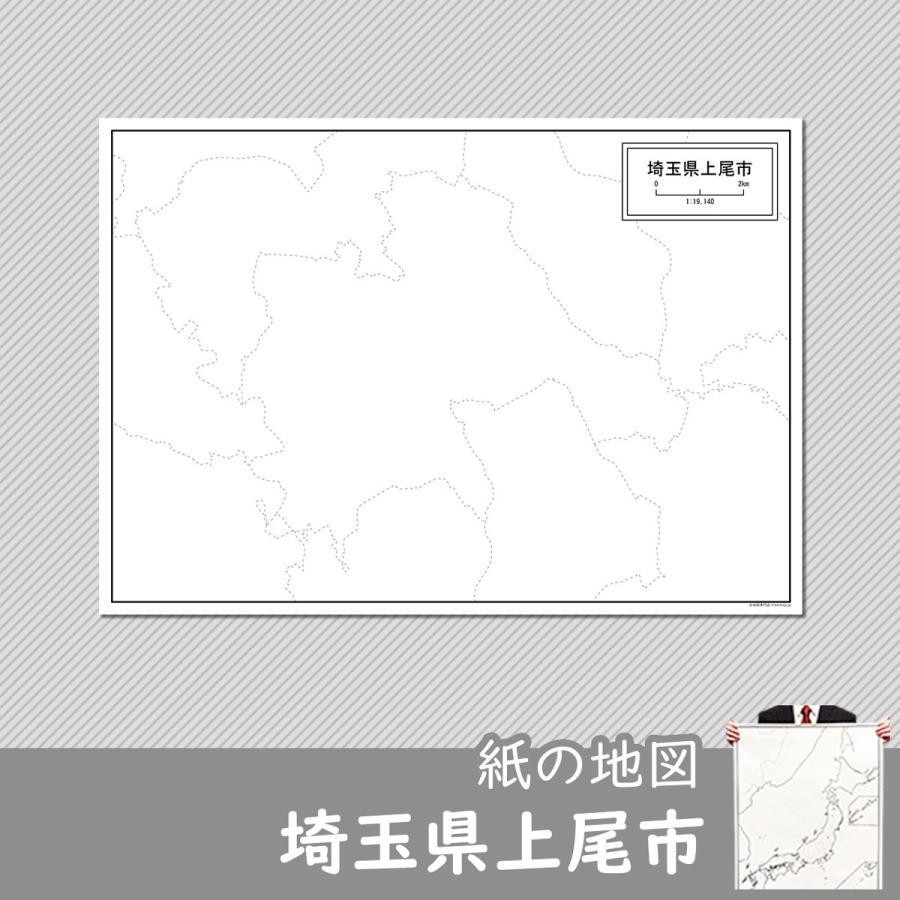 埼玉県上尾市の紙の白地図|freemap