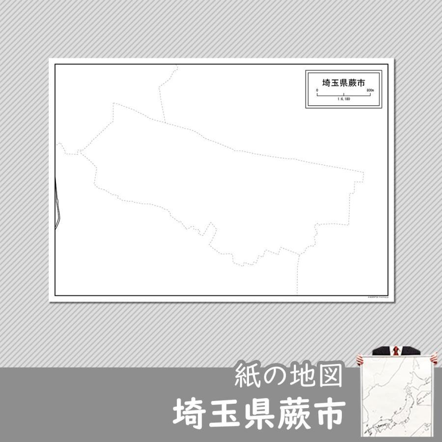 埼玉県蕨市の紙の白地図 freemap