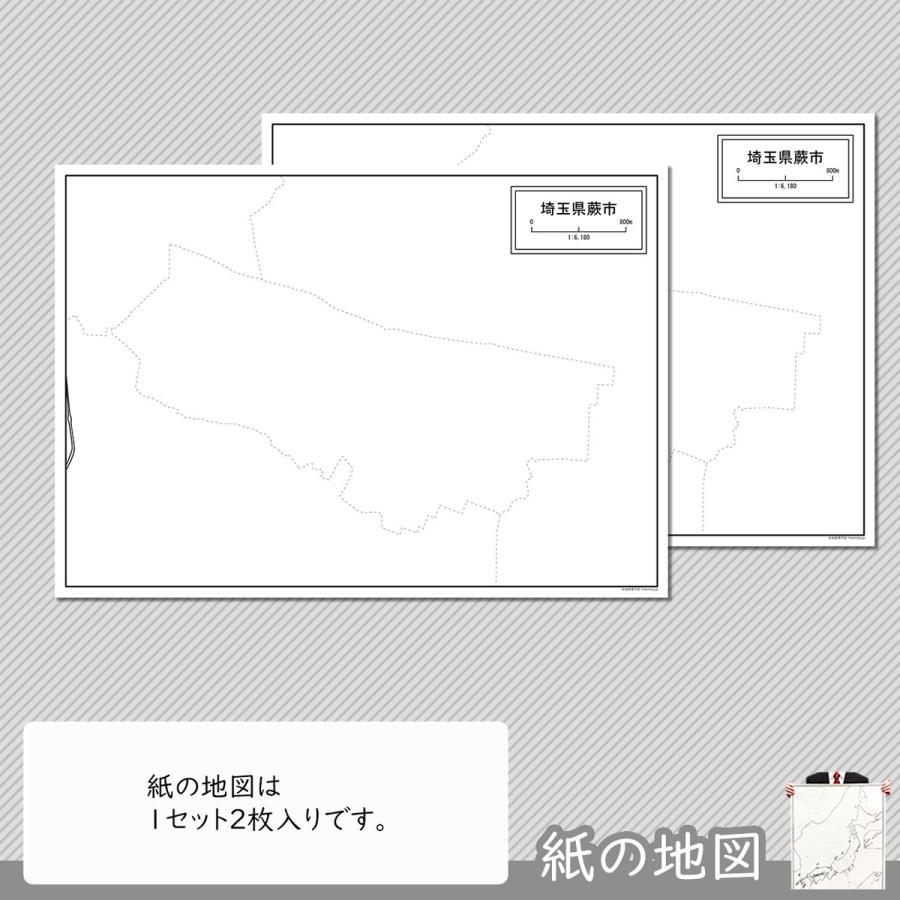埼玉県蕨市の紙の白地図 freemap 04