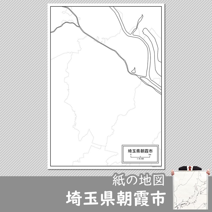 埼玉県朝霞市の紙の白地図|freemap