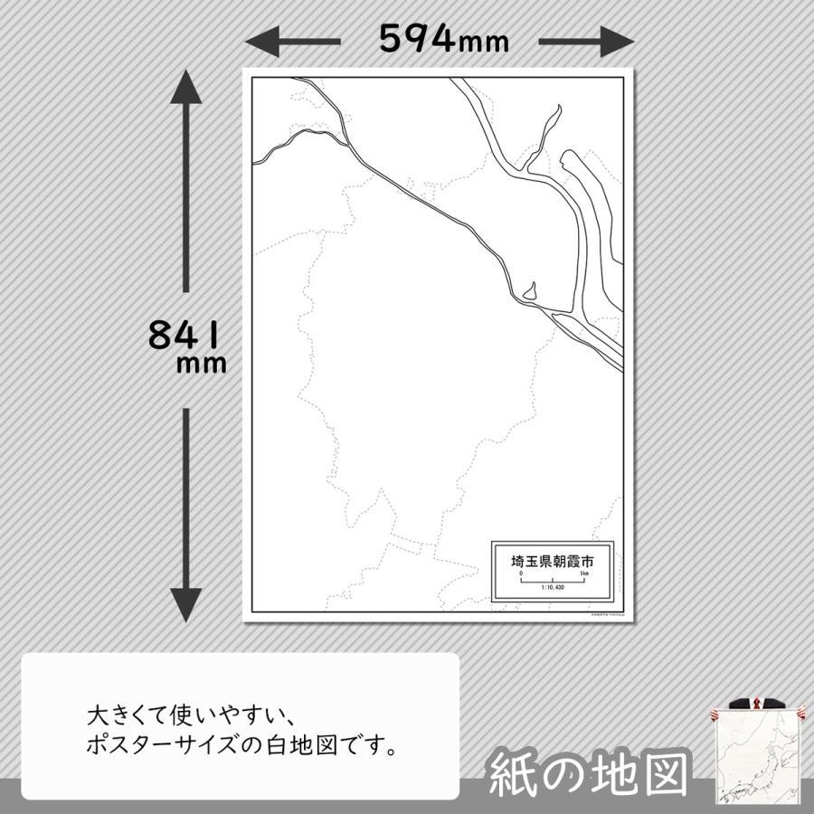 埼玉県朝霞市の紙の白地図|freemap|02