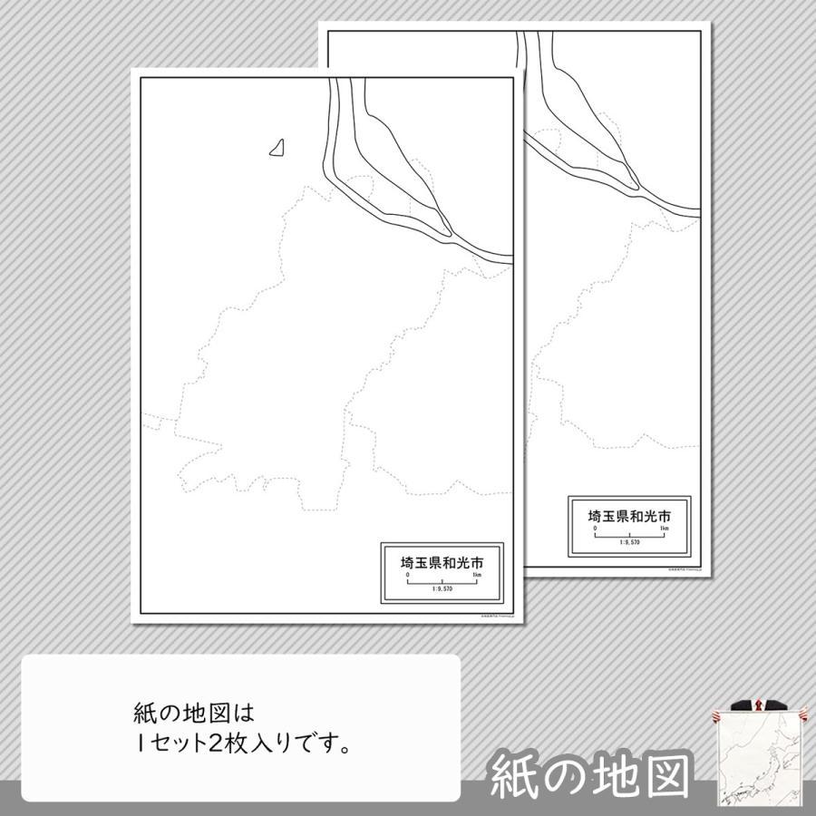 埼玉県和光市の紙の白地図|freemap|04