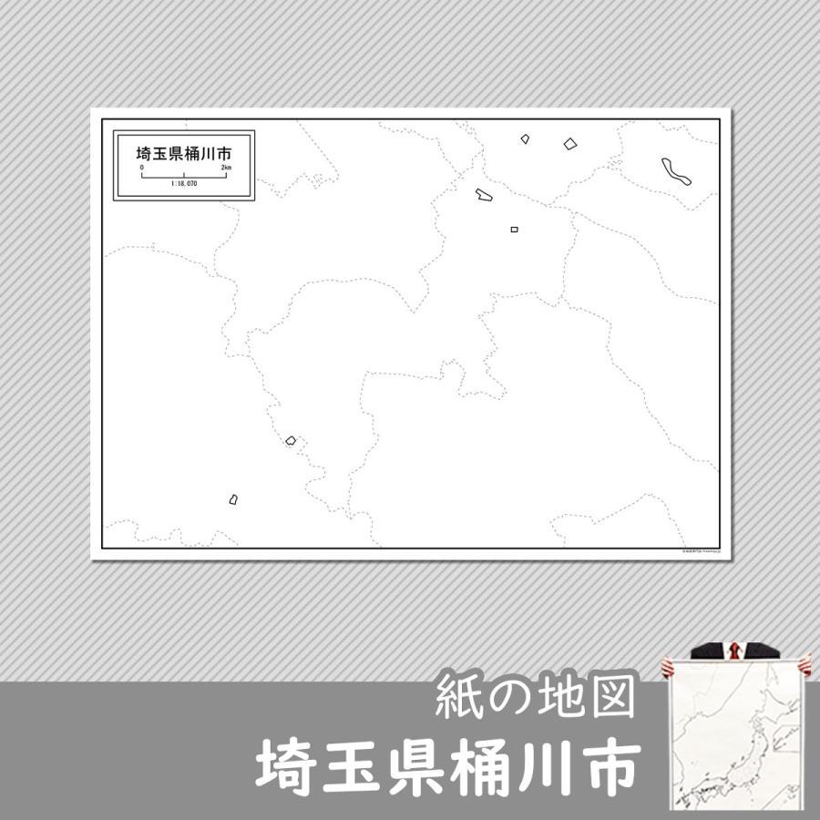埼玉県桶川市の紙の白地図 freemap
