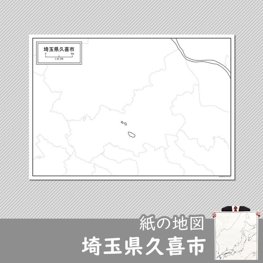 埼玉県久喜市の紙の白地図 freemap