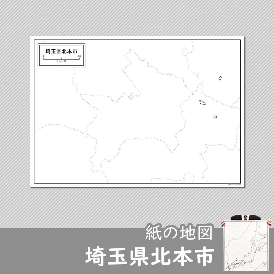 埼玉県北本市の紙の白地図 freemap