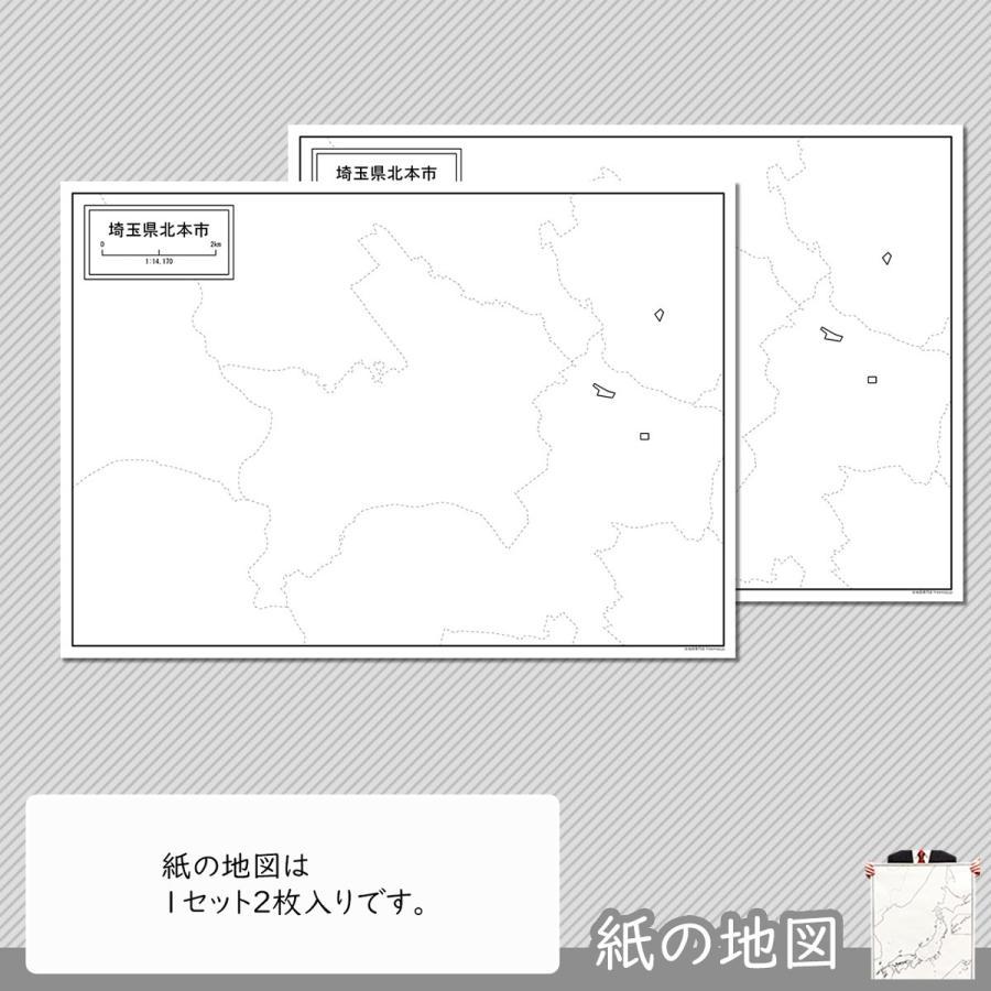 埼玉県北本市の紙の白地図 freemap 04