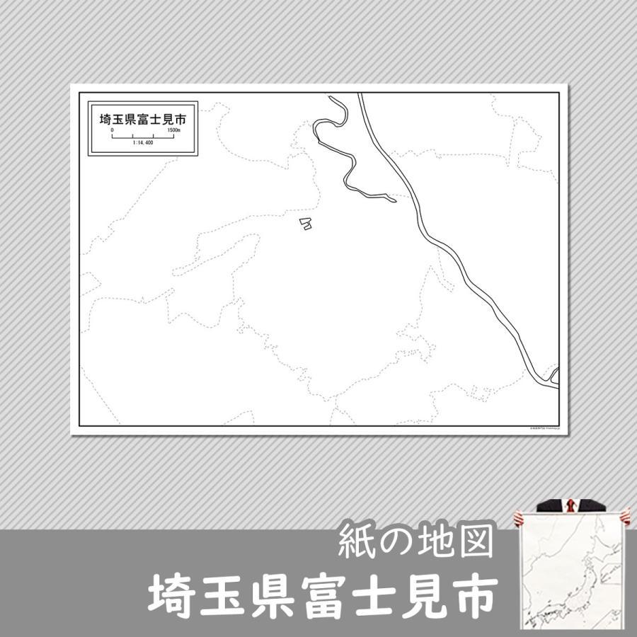 埼玉県富士見市の紙の白地図|freemap